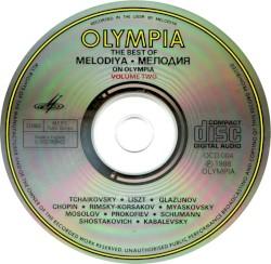 Alexander Glazunov - Symphony No. 03 in D major, opus 33: I. Allegro