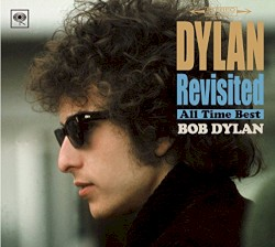 Bob Dylan - TIGHT CONNECTION TO MY HEART